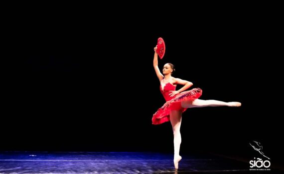 Kitri, Personagem do famoso ballet Dom Quixote.